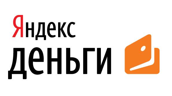 Яндекс Деьги